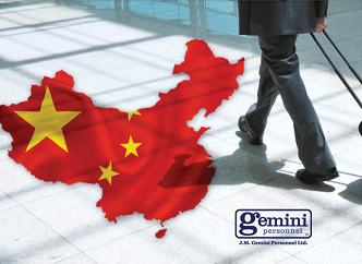Updated Requirements for Chinese Visa Application